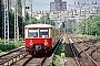 """O&K ? - S-Bahn Berlin """"477 071-5"""" 03.061997 Berlin,BahnhofOstkreuz [D] Ernst Lauer"""
